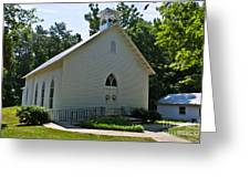 Quaker Church Greeting Card by Scott Hervieux