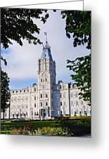 Quebec Parliament Buildings Quebec Greeting Card