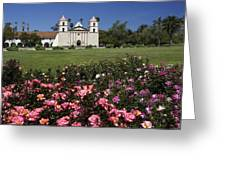 Queen Of The Missions Greeting Card