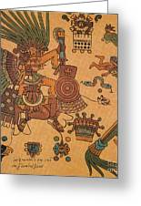 Quetzalcoatl, Aztec Feathered Serpent Greeting Card