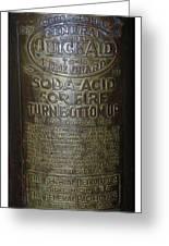 Quick Aid Extinguisher Greeting Card