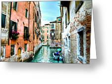 Quiet Canal Greeting Card