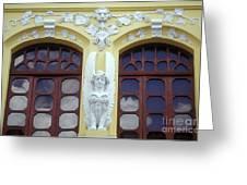 Quito Decoration Ecuador Greeting Card