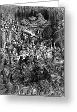 Rabelais: Gargantua And Pantagruel.  Illustration Of The Life Of Gargantua And Of Pantagruel By Fran�ois Rabelais. Wood Engraving, 1873, After Gustave Dor� Greeting Card