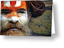 Rade Baba Greeting Card