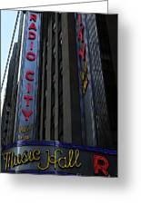 Radio City Music Hall Cirque Du Soleil Greeting Card by Lee Dos Santos