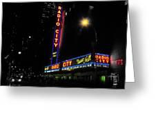 Radio City Music Hall - Greeting Card Greeting Card