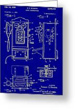 Radio Phone Patent Greeting Card