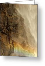 Rainbow On The Rocks Greeting Card