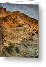 Rainbow Canyon 2 Death Valley Greeting Card