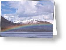 Rainbow Over A Lake Greeting Card