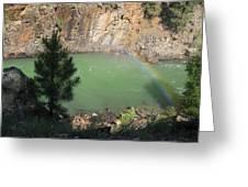 Rainbow Over The Creek 2 Greeting Card