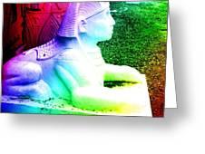 Rainbow Sphinx Greeting Card