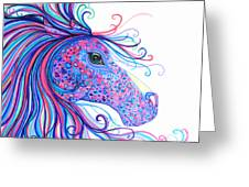 Rainbow Spotted Horse Greeting Card