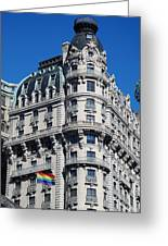 Rainbows And Architecture Greeting Card