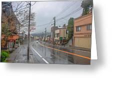 Rainy Day Nikko Greeting Card