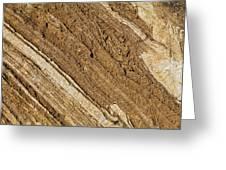 Rajasthan Sandstone Marble Streaks Greeting Card