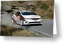 Rally Race Greeting Card