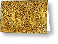 Ramayana Greeting Card