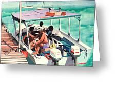Ramon's Glass Bottom Boat Greeting Card