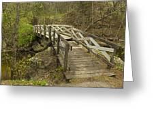 Ramsey Creek Scene 12 Greeting Card