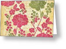 Raspberry Sorbet Floral 2 Greeting Card