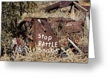 Rattlesnake Warning Greeting Card