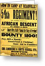 Recruiting Poster, 1863 Greeting Card
