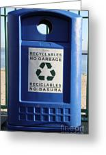 Recycling Bin Greeting Card by Photo Researchers, Inc.