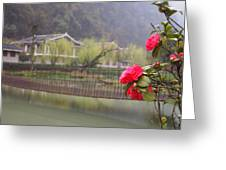 Red Flower Over Bridge Greeting Card