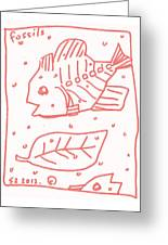 Red Fossil Greeting Card