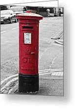 Red King George V Postbox Greeting Card