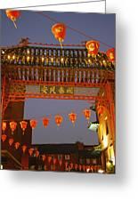 Red Lanterns And Gate On Gerrard Street Greeting Card