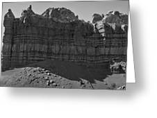 Red Rock - Huge Panorama Greeting Card