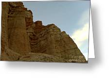 Red Rock II Greeting Card