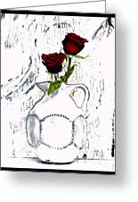 Red Roses With Green Leaves Greeting Card