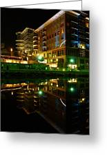 Reedy River View 7 Greeting Card