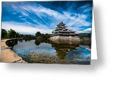 Reflected Castle Greeting Card