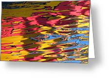 Reflection Abstraction Greeting Card