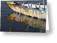 Reflection Of Boat In Lake Ethiopia Greeting Card