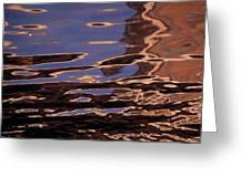 Reflection Patterns In The Waves Greeting Card