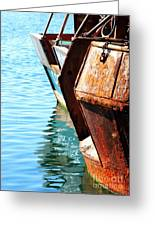Reflections Of A Rust Bucket Greeting Card