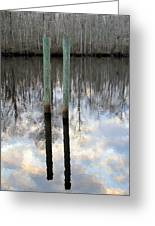 Reflections Of Us Greeting Card