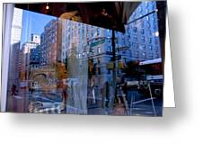Reflections On Madison Avenue Greeting Card