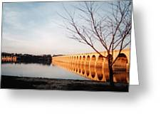 Reflections On The Susquehanna Greeting Card