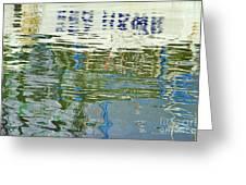 Reflective Water Abstract Greeting Card