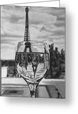 Reflexions Francaises Greeting Card
