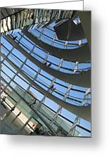 Reichstag Dome Greeting Card