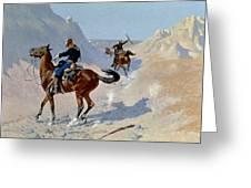 Remington: Guard, 1890 Greeting Card