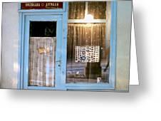 Repair Of Nylons. Belgrade. Serbia Greeting Card